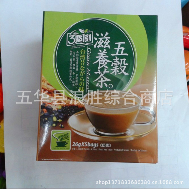 2015 1 2 Years Offer Taiwan Leisure Food Wholesale Import ...