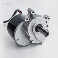 Unitemotor MY1016Z 24V 250W DC Brushed Gear Decelerate Motor For Electric Wheelchairs E Bike Two Wheel Balance Scooters Car Part