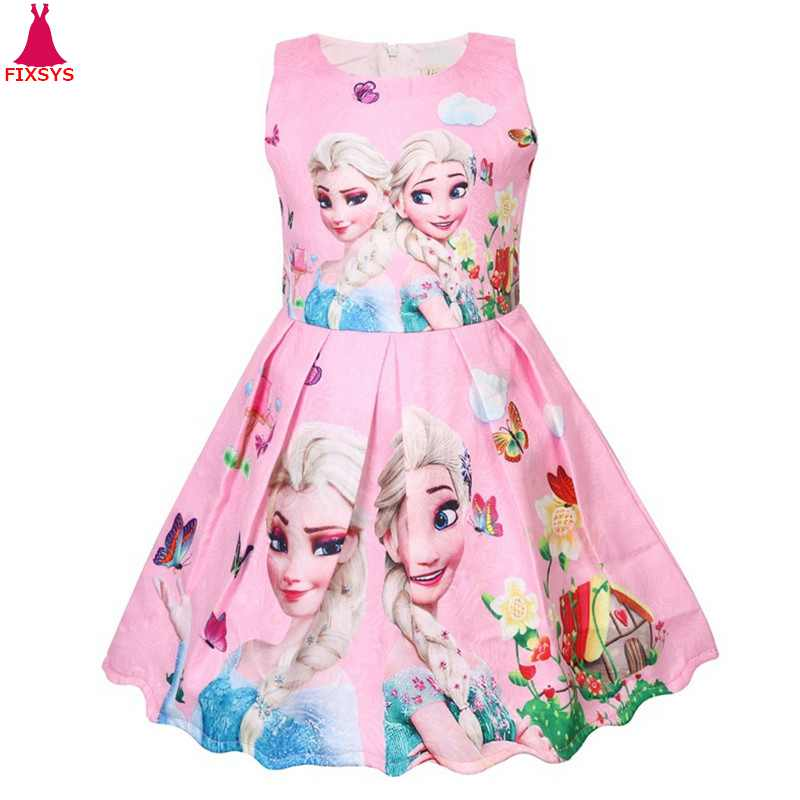 1c815a4991dc ② New! Perfect quality baby girls frozen and get free shipping ...