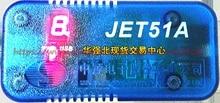 YENI Emulator JET51A 8 bit Flash mikrodenetleyici MCU debugger geliştirme araçları JET51A