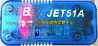 NEW Emulator JET51A 8 bit Flash microcontroller MCU debugger development tools JET51A