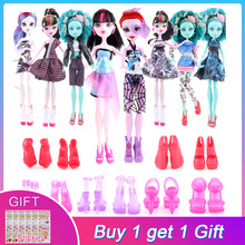 Cheapest! 10 items  5 Suit Clothes + 5 Pair Shoes Monster Do