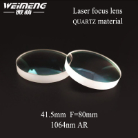 Weimeng laser focus lens raytools lens 41.5*9.5mm F=80mm quartz glass material 1064nm plano convex for laser machine
