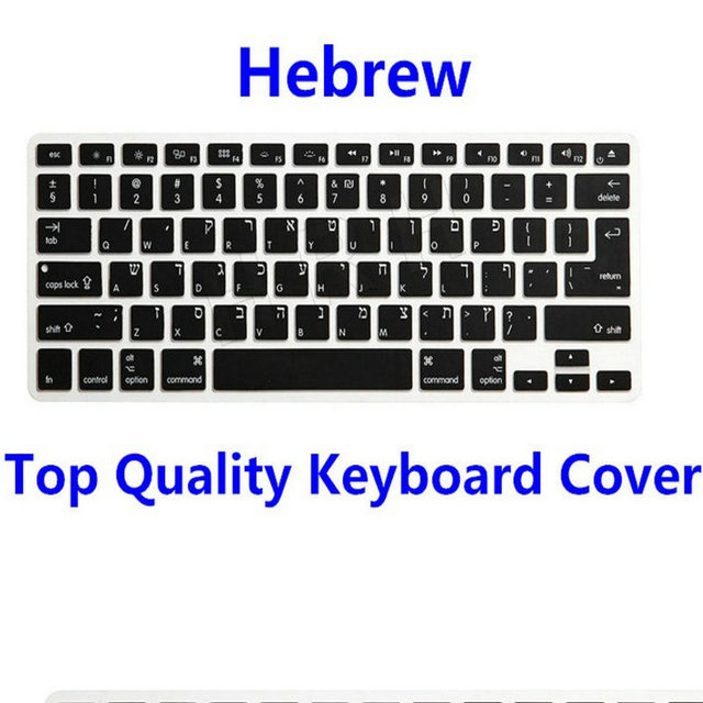 huge selection of ea88c 157dd US $7.03 12% OFF|US/EU Silicone Soft Israel Hebrew Keyboard Cover Skin 2PC  for Apple Macbook Pro 13 15 Air Retina Wireless Covers UK Laptop Skin-in ...
