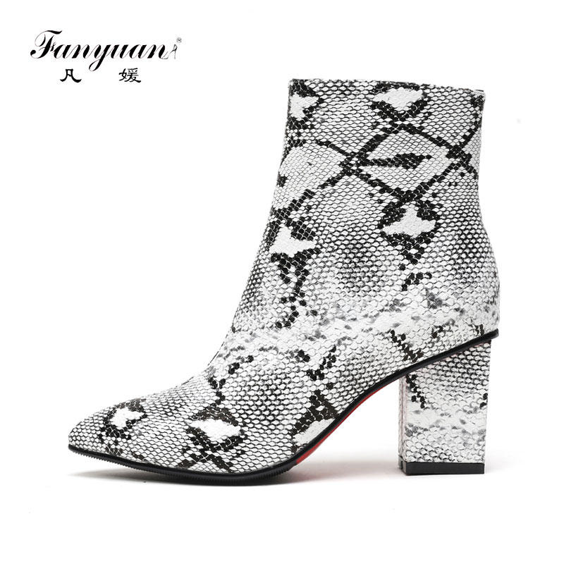 Fanyuan Sexy Print Snake Pu Ankle Boots Zipper Pointed Toe Fashion boots Thick High Heel Female
