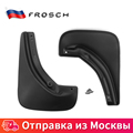 2 PCs Schlamm Flaps hinten mud flaps splash guards auto splash kotflügel guards Für OPEL Astra H 2007> хб. (standard)-in Kotflügel aus Kraftfahrzeuge und Motorräder bei