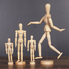 Nordic Creative Home Decor Wooden Craft Gift Wood Human Joint Doll Abstract Ornaments Decoration Furnishings