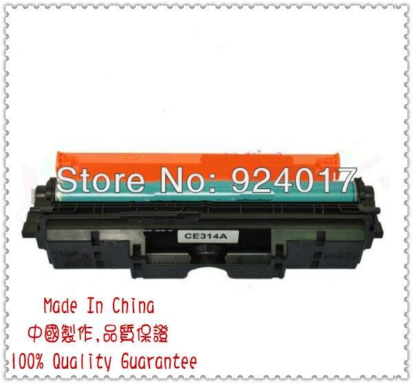 Image Drum Unit For Canon LBP-7010C LPB-7016C LBP-7018C Printer,For Canon CRG029 CRG-029 CRG 029 LBP 7010 7018 Imaging Drum Unit