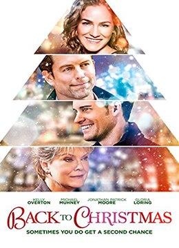 《回到去年圣诞》2014年美国剧情,奇幻,爱情电影在线观看