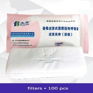 Image 5 - אבק מסכת סיליקון מסכת אבק מסנן כותנה שילוב סט עבור תעשייתי אבק הגנת ליטוש אבק PM2.5 מגן מסכה