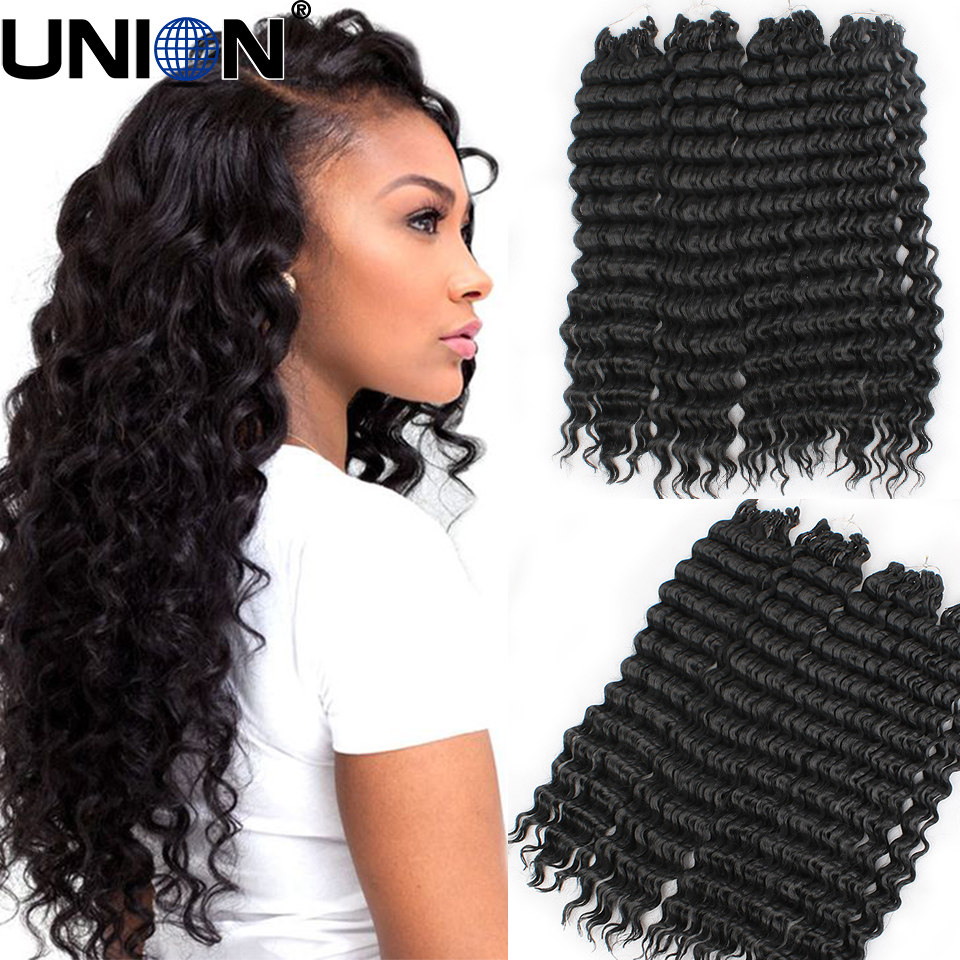Quality Synthetic Deep Wave Hair 18inch