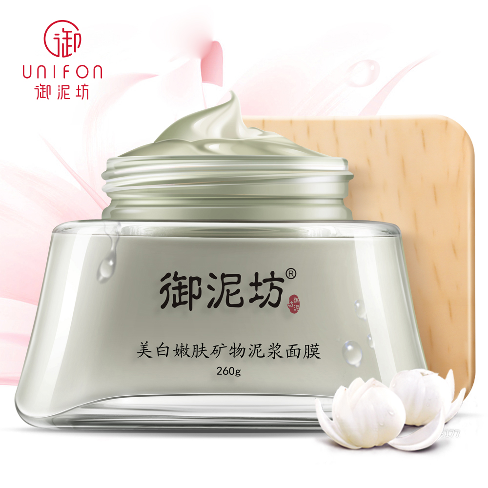 UNIFON Full Cycle Brightening Mud Mask 9.1oz face care acne spots brightening whitening face marks moisturizing face mask dr sea hair mask mud