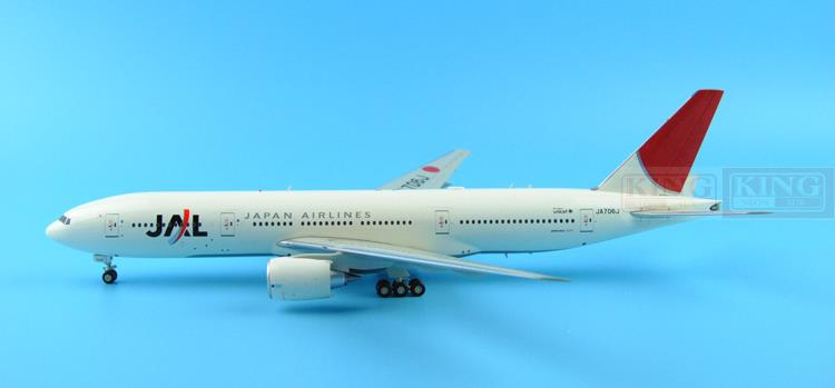 Offer: JC Wings XX2843 Special B777-200 JA706J 1:200 Nikko commercial jetliners plane model hobby