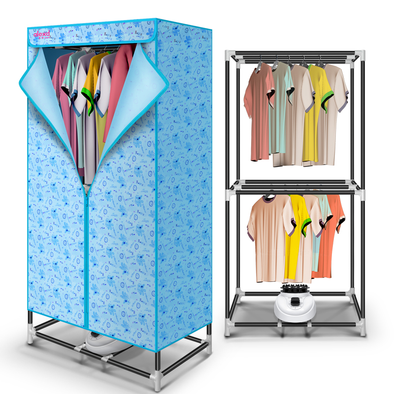 YALISHANDA fast Clothes dryer Household Dryer Mute Double layer clothes Quick dry machine dryers home mute power saving double layer small mini multifunction heater baby clothes quick drying drying machine