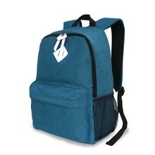 Рюкзак для отдыха и путешествий плечо водонепроницаемый мешок одноцветное движение младших школьников Бесплатная доставка