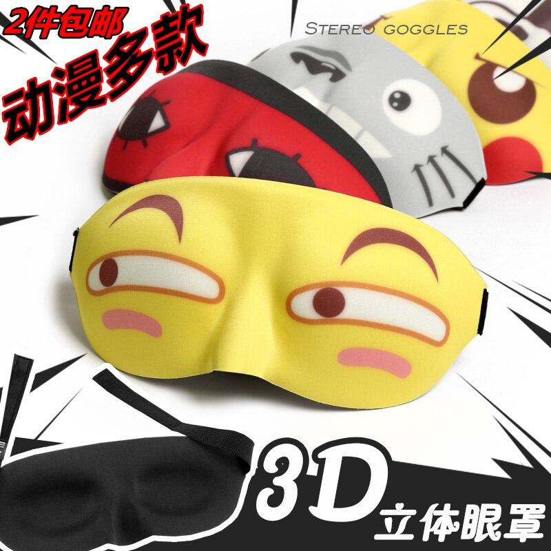 Anime Eyeshade OW D.VA Cat Levi Lovelive MIKU Cosplay Amuzant de - Costume carnaval