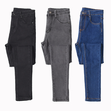 ship from Russia Plus size women high waist jeans Big full length fashion skinny pencil Stretch denim pants