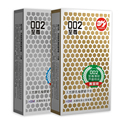 20pcs The Ultrathin 002 Natural Latex Rubber Condoms Ultra thin But Super Strong Brand Condoms For Men Sex Products