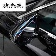 Auto styling achteruitkijkspiegel shell decoratie trim Covers stickers Strip voor Audi nieuwe A6 C7 A3 A4 B9 A7 Q5 q7 Auto Accessoires(China)