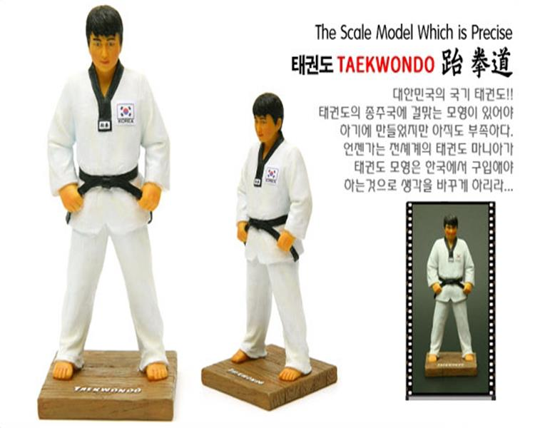 Korean style Resin Crafts Series of Taekwondo Man Ready for Action ...