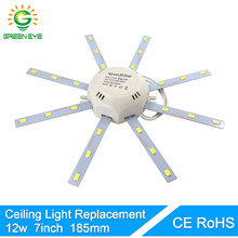 GreenEye 12w 7inch Magnetic Mounted 220v LED Light Board For Downlight Celling Lamp Replace Accessory SMD5730 Round Light Bulb