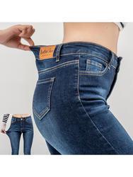 Luckinyoyo джинсы для женщин для с Высокая талия брюки девочек плюс до большой размеры женские узкие джинсы 5xl деним modis уличная