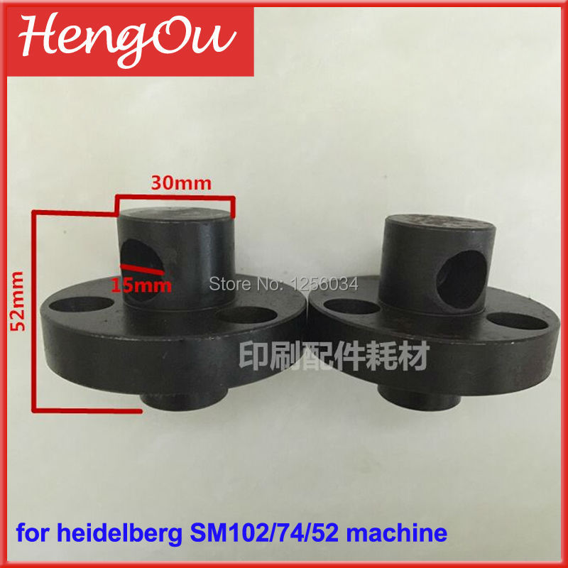1 piece free shipping gear for heidelberg machine, heidelberg water roller head