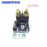 1PC 12V 24VDC 500A AMP 4 Pin Relay On Off Car Auto Power Switch Plastic Double