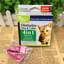 Pet cats and dogs in addition to flea collars 5th generation 4in1 small medium-sized vitro deworming pet supplies