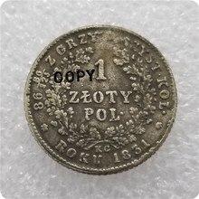 1831 перегородки польской 1 Zlote Polskie имитация монеты