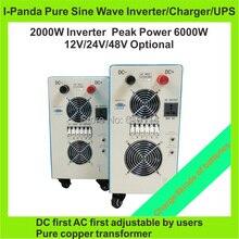 Homeuse supermarket removable 2000W pure sine DC inverter DC12V/24V/48V to AC inverter charger pump inverter peak power 6000W