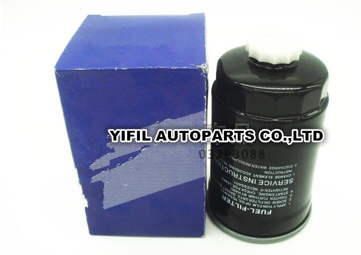 Car Fuel Filter 31922 2e900 For Hyundai Elantra Santafe 1