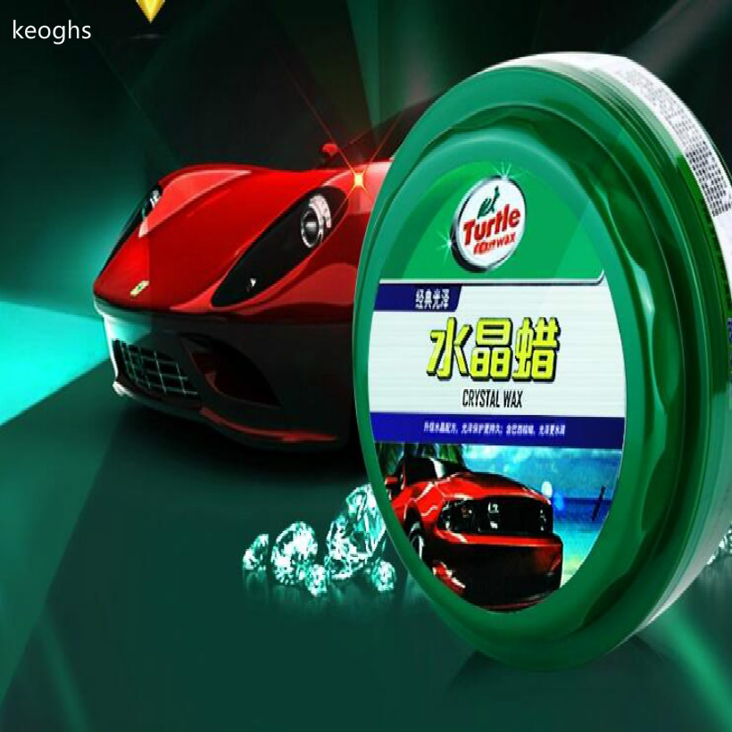 large capacity increase gloss car scratch remover polish car wax car polish FREE SHIPPING ...