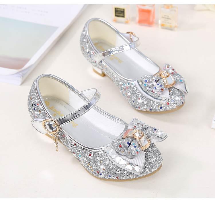 2ed60b341def קנו ילדים   s נעליים