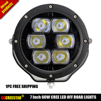 Off road 60W LED Driving Lights for Tractor Boat Off Road 4WD 4x4 Truck ATV SUV 12V 24V 7 inch Round Headlight x1pc Freeship