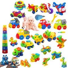 Обучающая игрушка для раннего обучения, машинка для самолета поезда, тракторная модель, установленная разборка, мотоцикл, детские игрушки для мальчиков