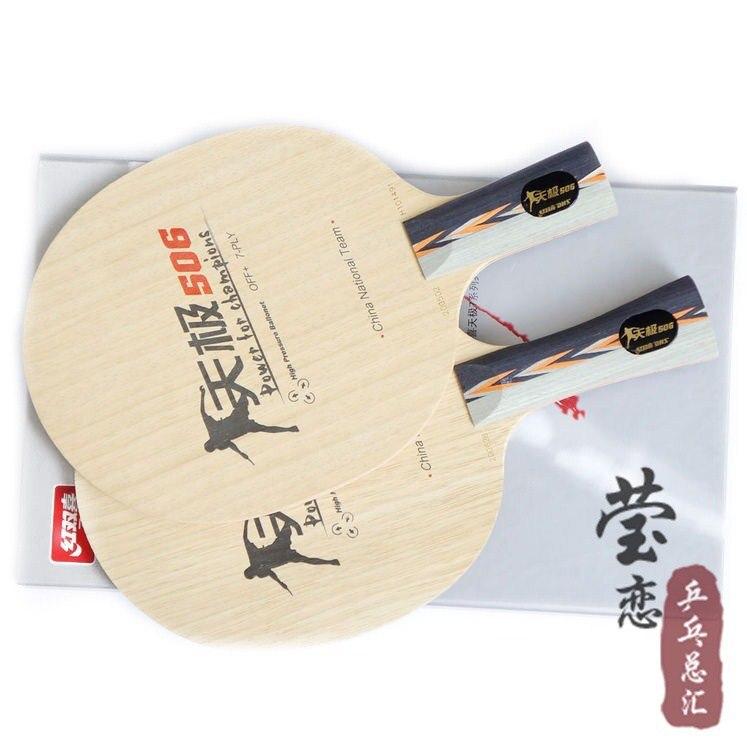 Original DHS TG506 bordtennisblad ren trä landslag special ma lång marknadsversion professionella blad tennisracketar