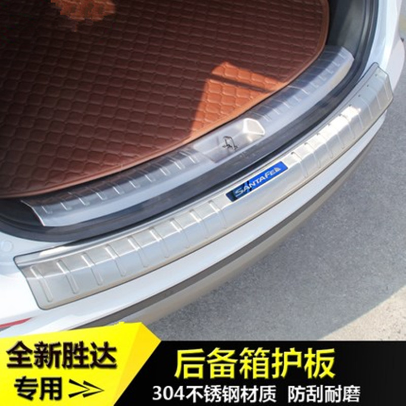 Car styling Stainless Steel Inner Rear Bumper Protector Sill Trunk Tread Plate Trim FOR Hyundai Santa Fe IX45 2017 car styling abs rear bumper protector sill trunk tread plate trim for vw touareg 2011 2012 2013 2014 2015