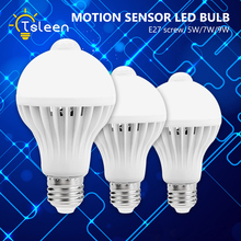 цены PIR Motion Sensor light AC 85-265V 5W 7W 9W E27 Motion Detector LED Bulb Lamp Stair Hallway Pathway Corridor Night lighting