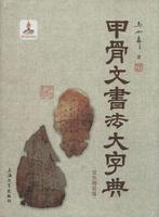 Chinese Traditional Culture (CTC) Book: