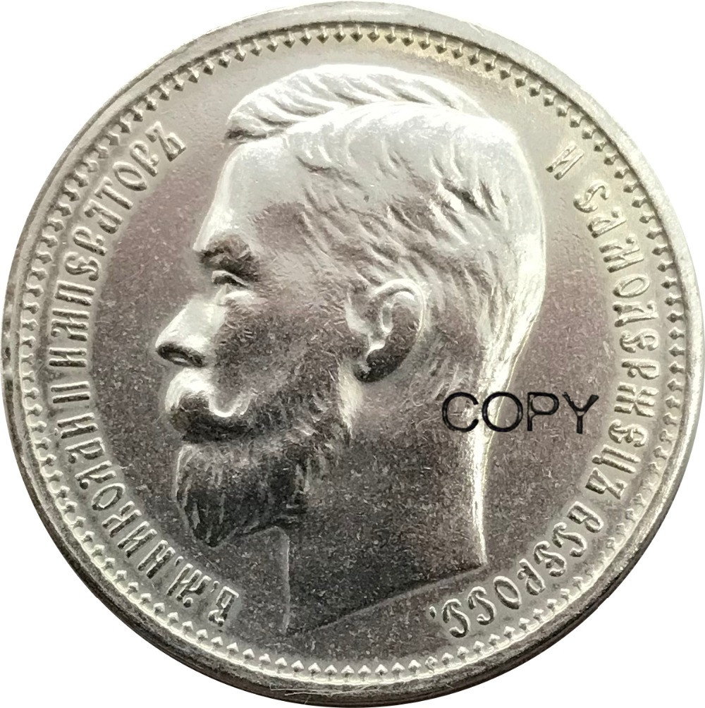 Russia Empire Ruble Nikolai II 1900 Plated Silver Copy Coins Lettered Edge|Non-currency Coins| - AliExpress