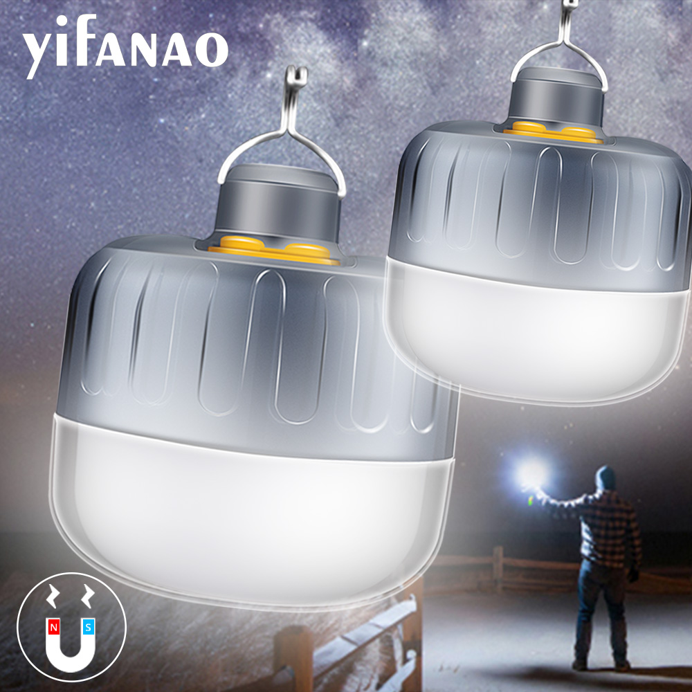 7200mAh Camping Lamp Tent Light Emergency Reading Repairing Lamps Portable Lantern Waterproof Hang Magnet Flashlight DC Interfac