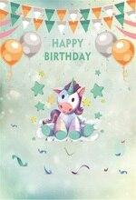 Laeacco Unicorn Party Balloon Happy Birthday Scene Baby Photographic Backgrounds Custom Photography Backdrops For Photo Studio