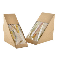 500 шт./лот треугольная крафт-бумага коробка свадебные конфеты подарок Рождество фруктовый пирог пицца сыр торт подарочная упаковка коробки