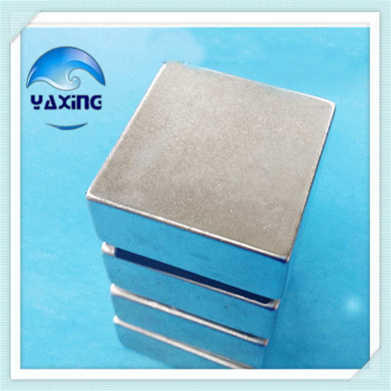 1pcs/pack Magnet Magnetic 50 x50x25mm Strong Cuboid Block  Magnets Rare Earth Neodymium Magnets Magnet N35  50*50*25mm 1pcs d25 300mm magnetic bar 12000 gauss strong magnetic bar magnet strong magnetic frame iron material removal