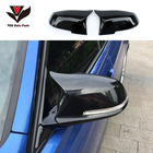 Gloss Black M-Look F10 F06 F12 ABS Replacement Mirror Covers for BMW 5 6 7 Series F10 F06 F12 2014 2015 2016