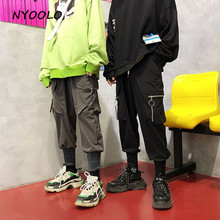 NYOOLO Autumn casual hip hop ankle-length pants big pockets elastic waist solid color