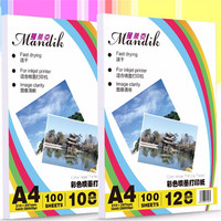 100 Sheets 108g 128g A3 A4 Single Side Matte Photo Paper For Color Inkjet Printers