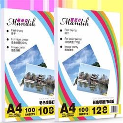 100 hojas 108g 128g A3 A4 papel fotográfico mate de un solo lado para impresoras de inyección de tinta de Color