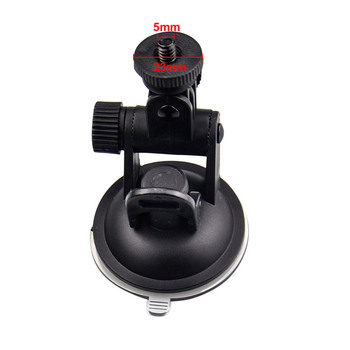 DVR Holder Suction Cup Mounts Bracket Camera Phone Holder Car DVRs Holder Bracket Rotate Automobile Mini Phone DVR Holder image